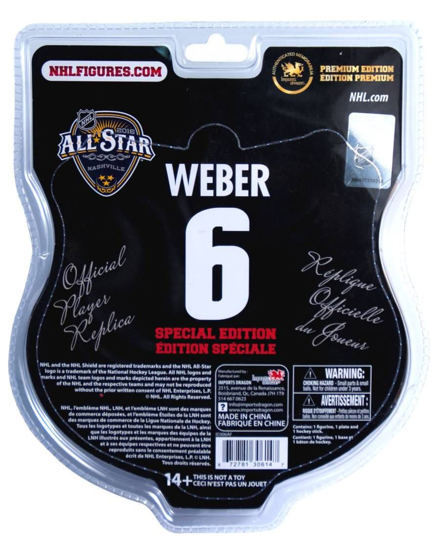 Shea Weber All Star Game Exclusive Nashville Predators 2015-16 NHL 6'' Figure Imports Dragon Wave 3
