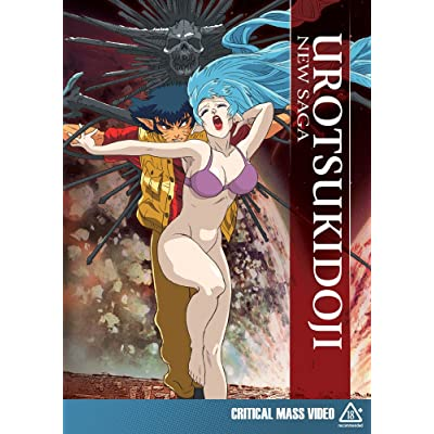 Urotsukidoji New Saga (3 Dvd) [Edizione: Stati Uniti] [Italia]