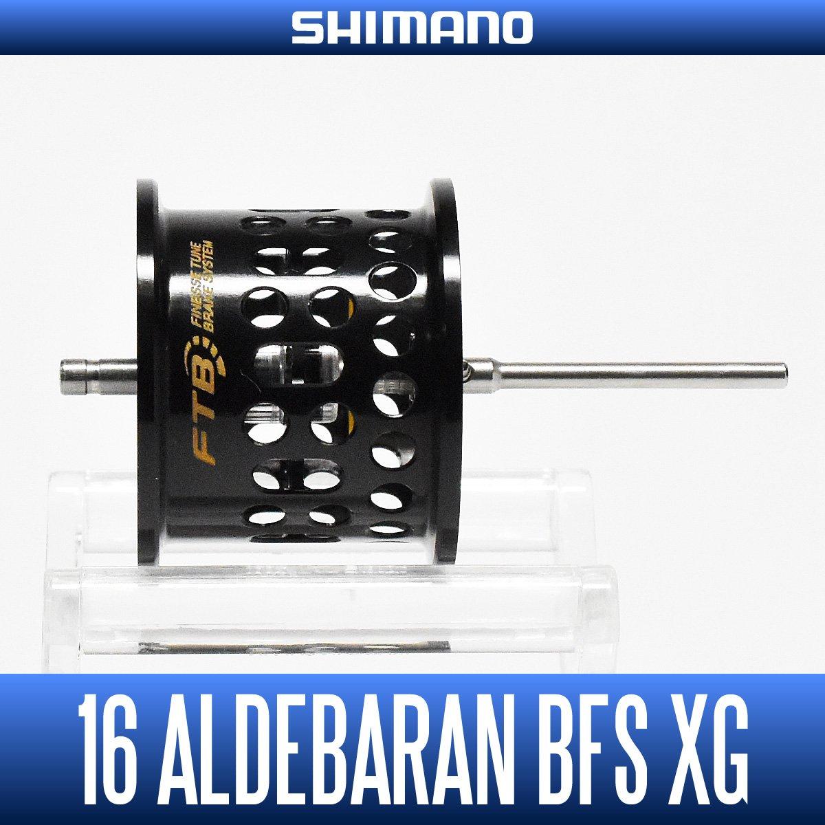 【シマノ純正】 16アルデバランBFS XG用 純正スプール   B01E76OD82