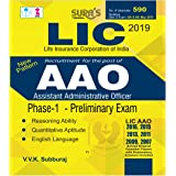 LIC AAO(Assistant Administrative Officer) Phase-1 Preliminary Exam Books