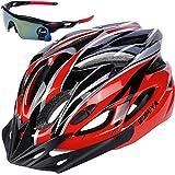 IZUMIYA 自転車 ヘルメット ロードバイク クロスバイク サイクリング 大人 超軽量 高剛性 大人用 サングラス セット