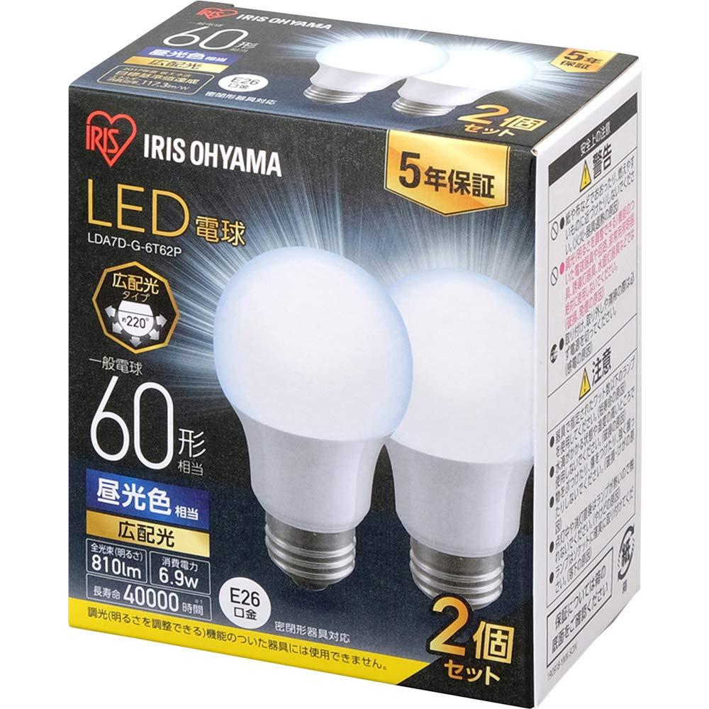 アイリスオーヤマ LED電球 口金直径26mm 広配光 60W形相当 昼光色