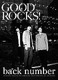GOOD ROCKS!(グッド・ロックス) Vol.81