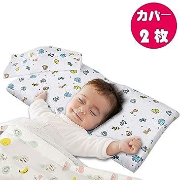 e71ddd4845339 ベビーまくら Xpassion 枕 安眠 通気 低反発ピロー 新生児 赤ちゃん用 向き癖 絶壁頭