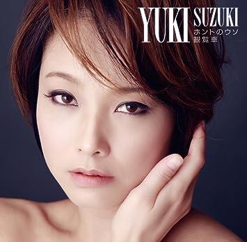 Yuki Suzuki - Yuki Suzuki - Honto No Uso [Japan CD] FNFY-28 - Amazon