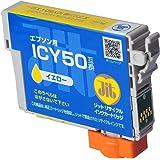 ジット EPSON(エプソン)  ICY50 イエロー対応 リサイクル インクカートリッジ JIT-NE50YZN 日本製