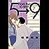 5時から9時まで(7) (フラワーコミックス)