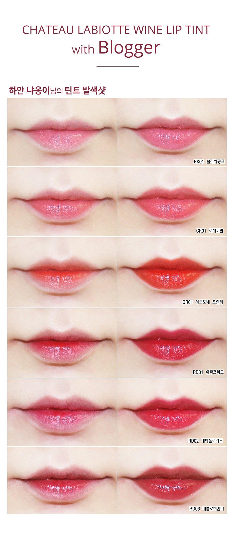 [LABIOTTE] Wine Lip Tint CR01+PK01 (Rose Coral+Blush Pink) 7g 2 pcs Set