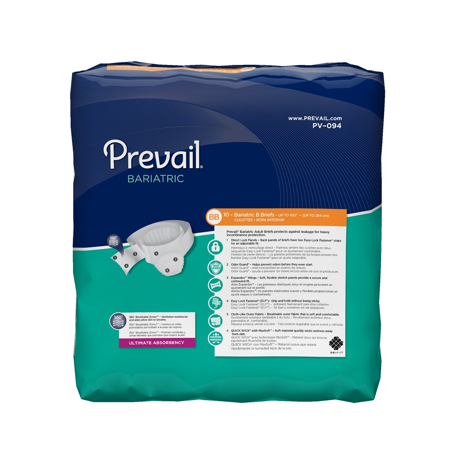 Amazon.com: Prevail Bariatric Ultimate Absorbency Briefs, Size B, 10-Count: Health & Personal Care