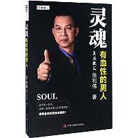 总经理规范化管理系列全6册:人力资源+采购+财务+市场营销+生产规范化+行政 共6本 总经理规范化管理系列丛书 一套拿来就能用能让所有管理者从管理琐事中抽出身来的
