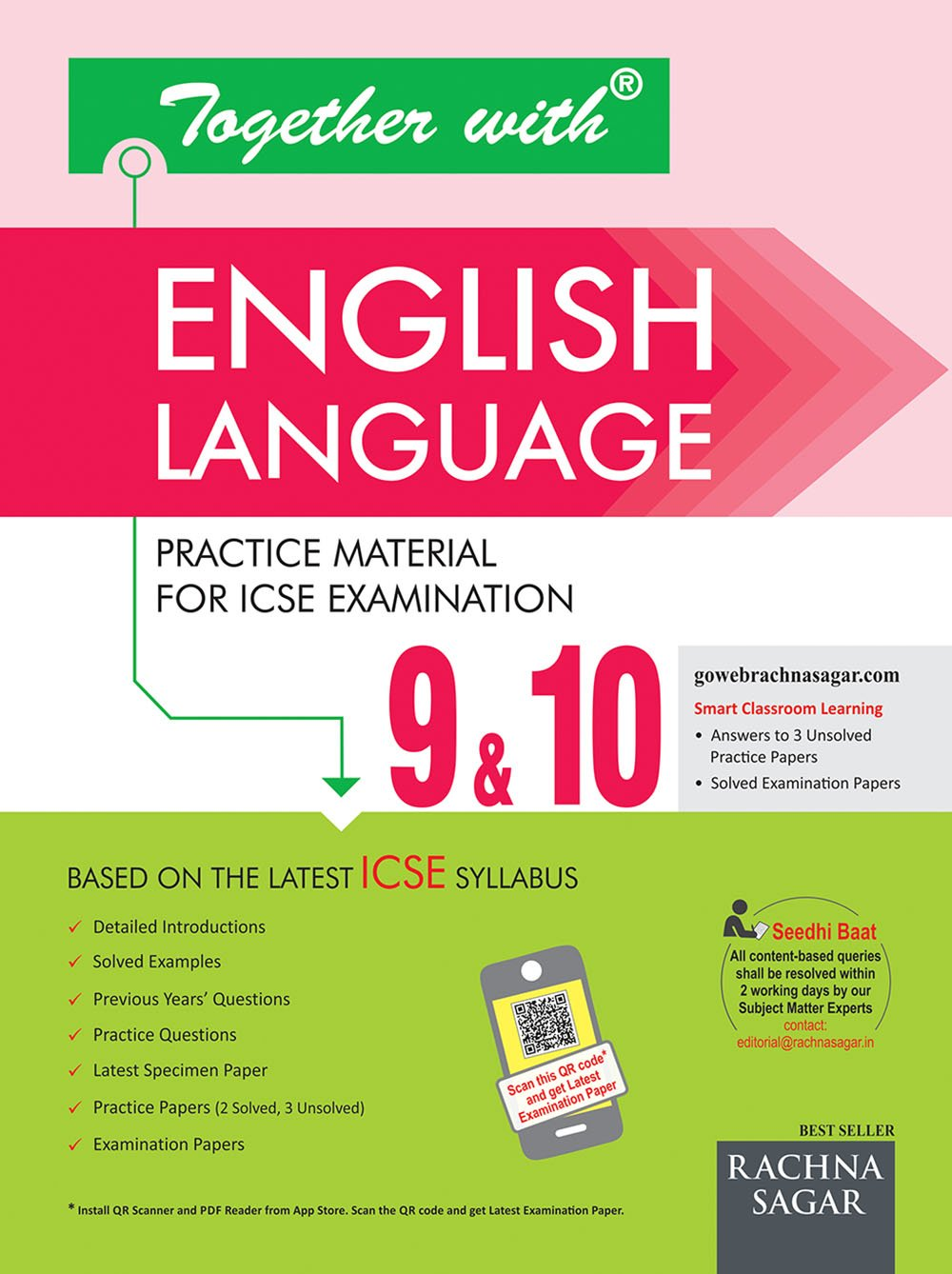 Amazon in: Buy Together With English Language ICSE - 9 & 10 (Old