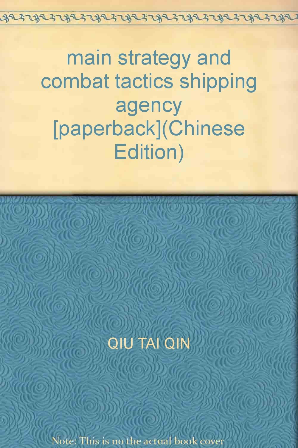 Download main strategy and combat tactics shipping agency [paperback](Chinese Edition) pdf