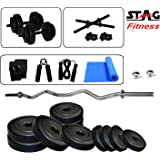 Stag 3 Ft Curl Rod with Yoga Mat Home Gym Set (8kg / 12 kg / 16kg / 20kg)