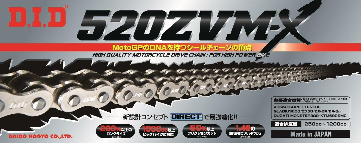 DID Kette 520 ZVMX, 118 Glieder (X-Ring chrom), offen mit Nietschloss Daido Kogyo Co. LTD. 520ZVMXSSX118ZB