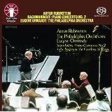 Rachmaninoff: Piano Concerto No. 2 (SACD)