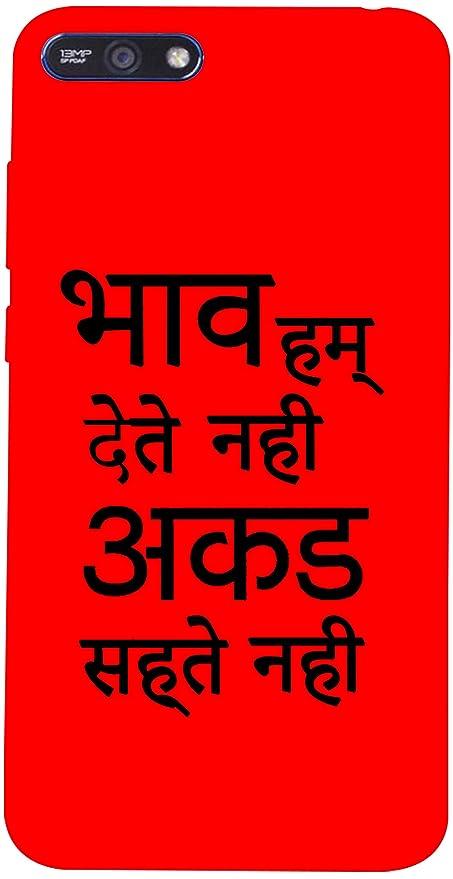Teuso Bhaav Hum Dete Nhi Akadh Sehte Nhi Quotes/Signs