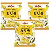 カルビー Potato chips カリラ ソルト&レモン味 60g×3袋