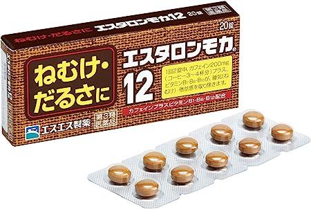 エスタロンモカ12 20錠 [第3類医薬品]