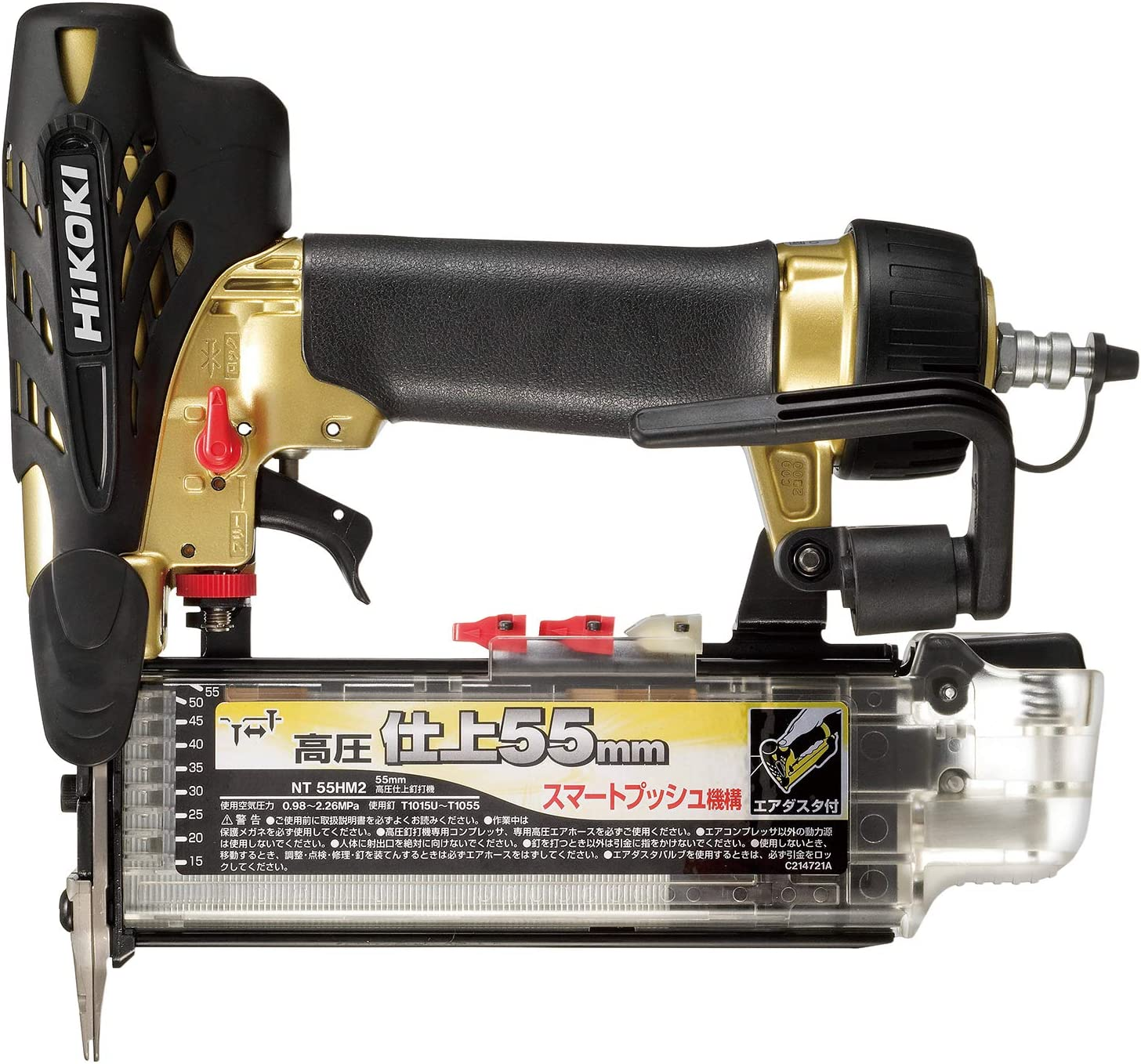 HiKOKI 高圧仕上釘打機 NT55HM2