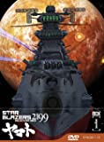 Star Blazers 2199 - Box #01 (Eps 01-13) (Ltd) (3 Dvd)