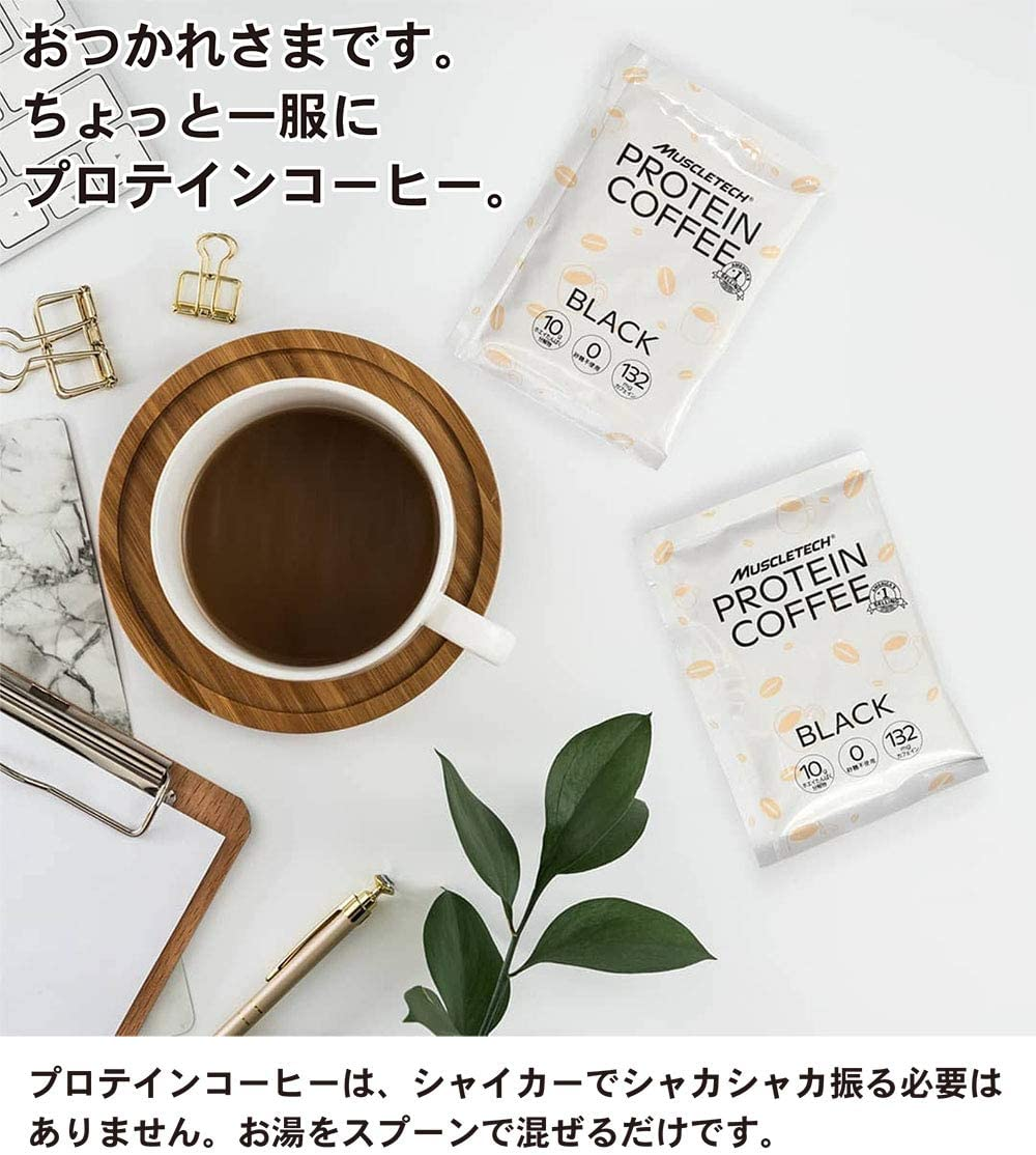MUSCLETECH COFFEEPROTEIN 15g小袋 1箱