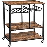 """VASAGLE ALINRU Kitchen Cart, Food Storage Shelf with Metal Mesh Basket, Bottle Holder and Shelves, 31.5"""", Rustic Brown"""