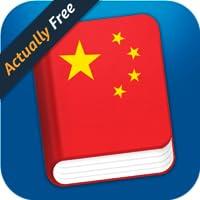 Learn Chinese Mandarin Pro - Phrase Book