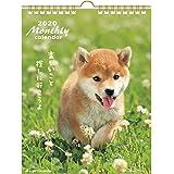 アクティブコーポレーション 2020年 カレンダー 犬 壁掛け DOGマンスリー ACL-05
