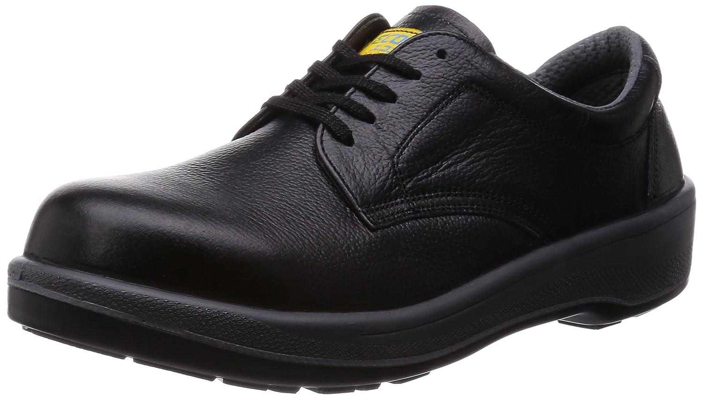 作業用靴 MIZUNO ミズノ オールマイティLS mz-c1ga1701 B076HLVGWH 27.5 イエローxWxB