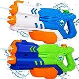 JUOIFIP 2 Pack Water Gun 1400CC High Capacity Water Blaster Squirt Guns Toys Big Super Blaster Soaker Double Flow Water Guns