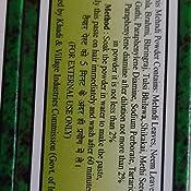 79907aa59a99a Buy Khadi Natural Sudha Ayurveda Herbal Black Mehndi, 100g (Pack of ...