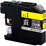 ジット ブラザー(Brother)対応 リサイクル インクカートリッジ LC111Y イエロー対応 JIT-NB111Y