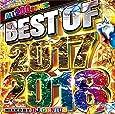 DJ GENIUS / BEST OF 2017-2018