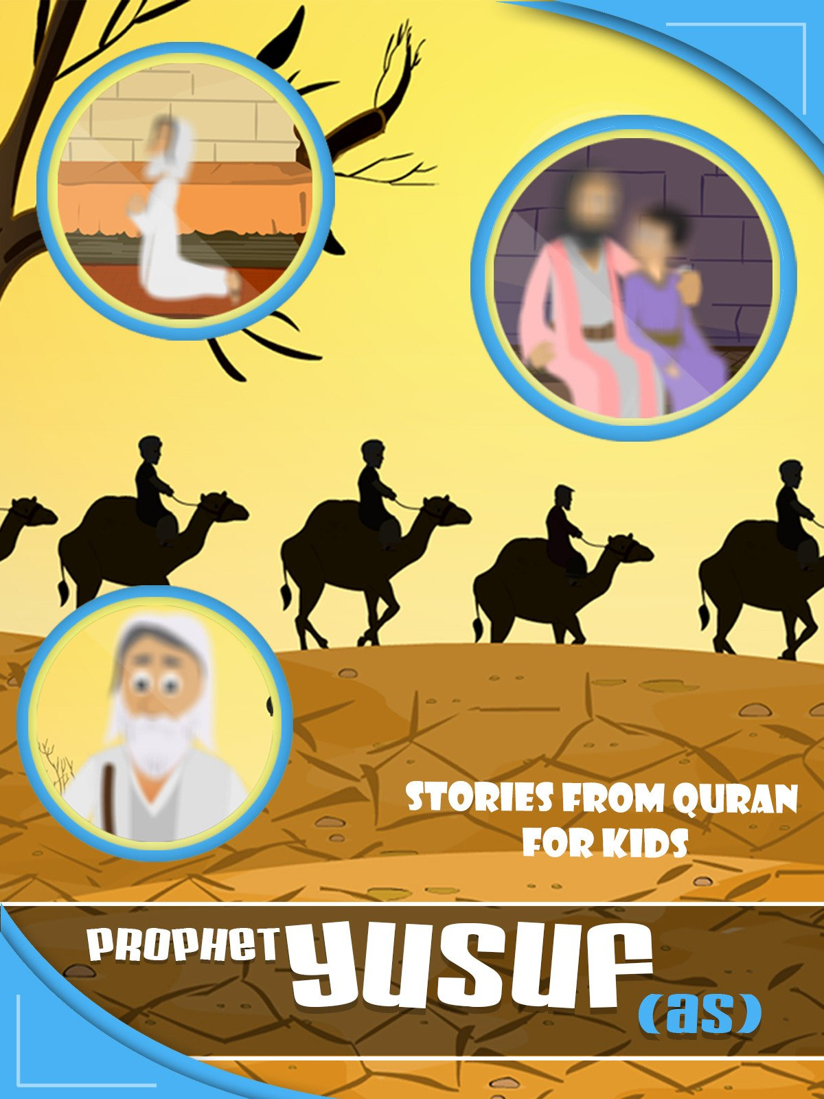 Story from Quran for Kids on Amazon Prime Video UK