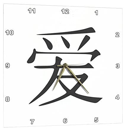 Amazon 3drose Love In Simplified Chinese Symbols Black And
