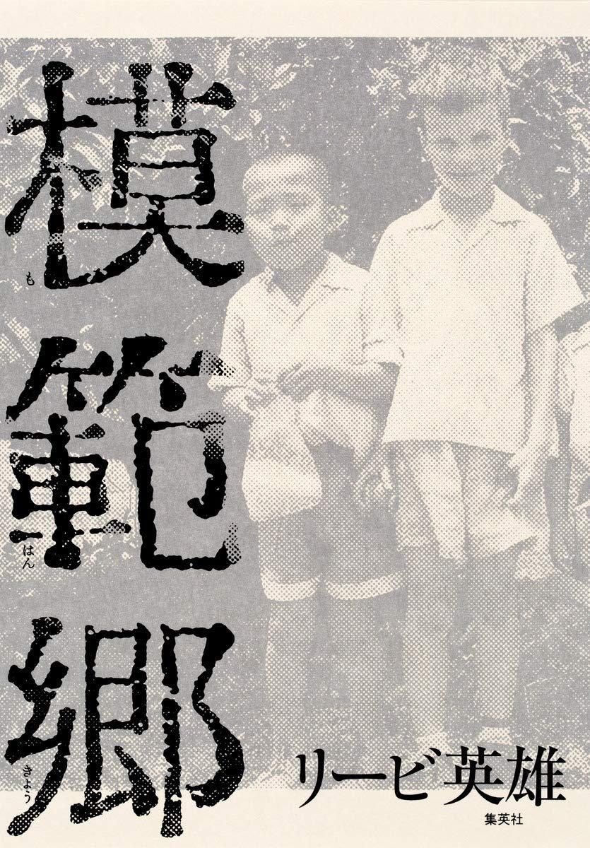 https://images-na.ssl-images-amazon.com/images/I/71TjuscJ8AL.jpg