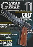 Gun Professionals(ガンプロフェッショナルズ) 2015年 11 月号 [雑誌]