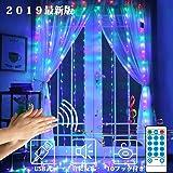 Heshare イルミネーション ライト 音に反応 300球 3m×3m 高輝度 LEDイルミイルミネーションライト防水 屋外 室内 ガーデンライト 正月 クリスマス 飾り (RGB)
