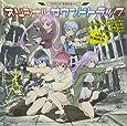 TVアニメ さばげぶっ!オリジナルサウンドトラック