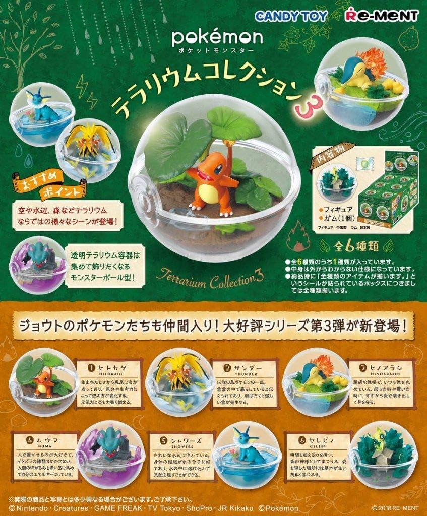 Pokemon Terrarium Collection 9 Pikachu /& Pichu from Japan NEW Re-Ment