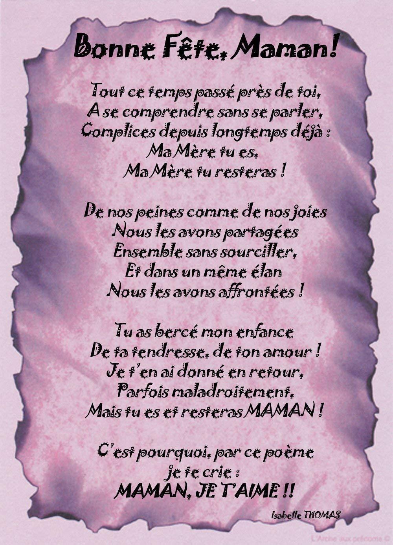 Poème Bonne Fête Maman Tout Ce Temps Passé Prés De Toi