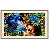 Shine India Lord Radha-Krishna Painting With Frame On 410 GSM Imported Canvas