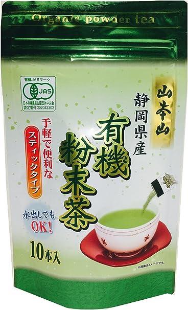 山本山 静岡県産有機粉末茶 5g×10個