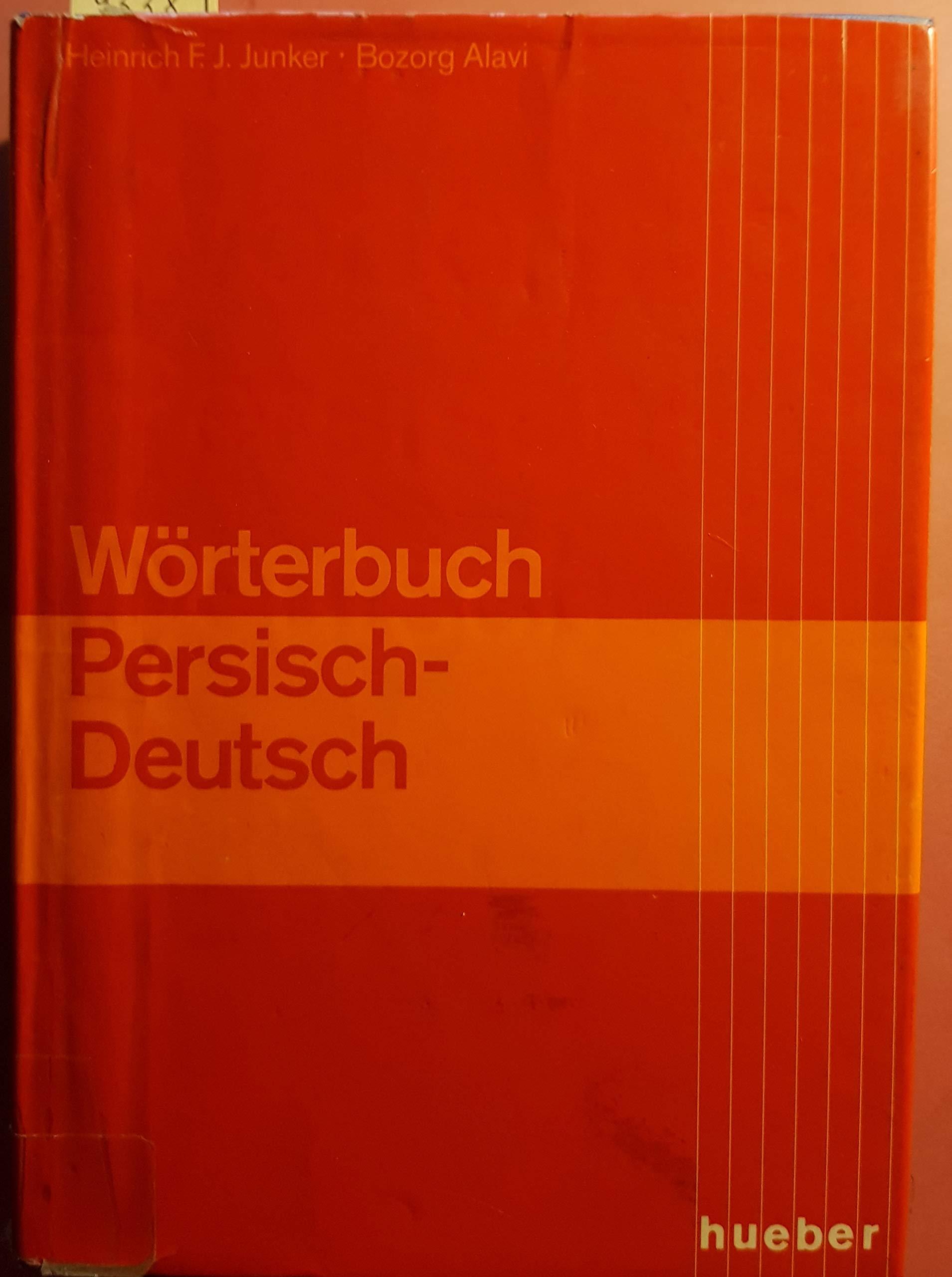 Wörterbuch Persisch   Deutsch