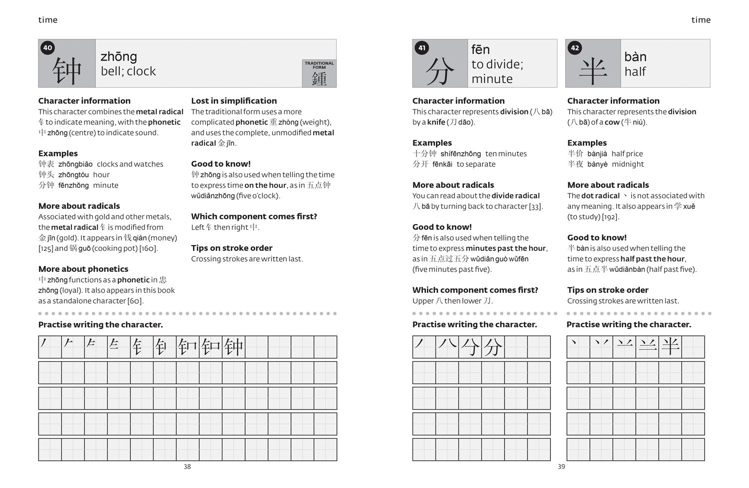 Mandarin Chinese Characters Collins Easy Learning Collins