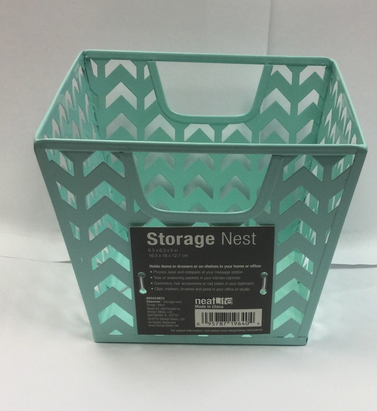 Chevron Storage Nest 6.5 x 6.3 x 5 inch Small (mint)