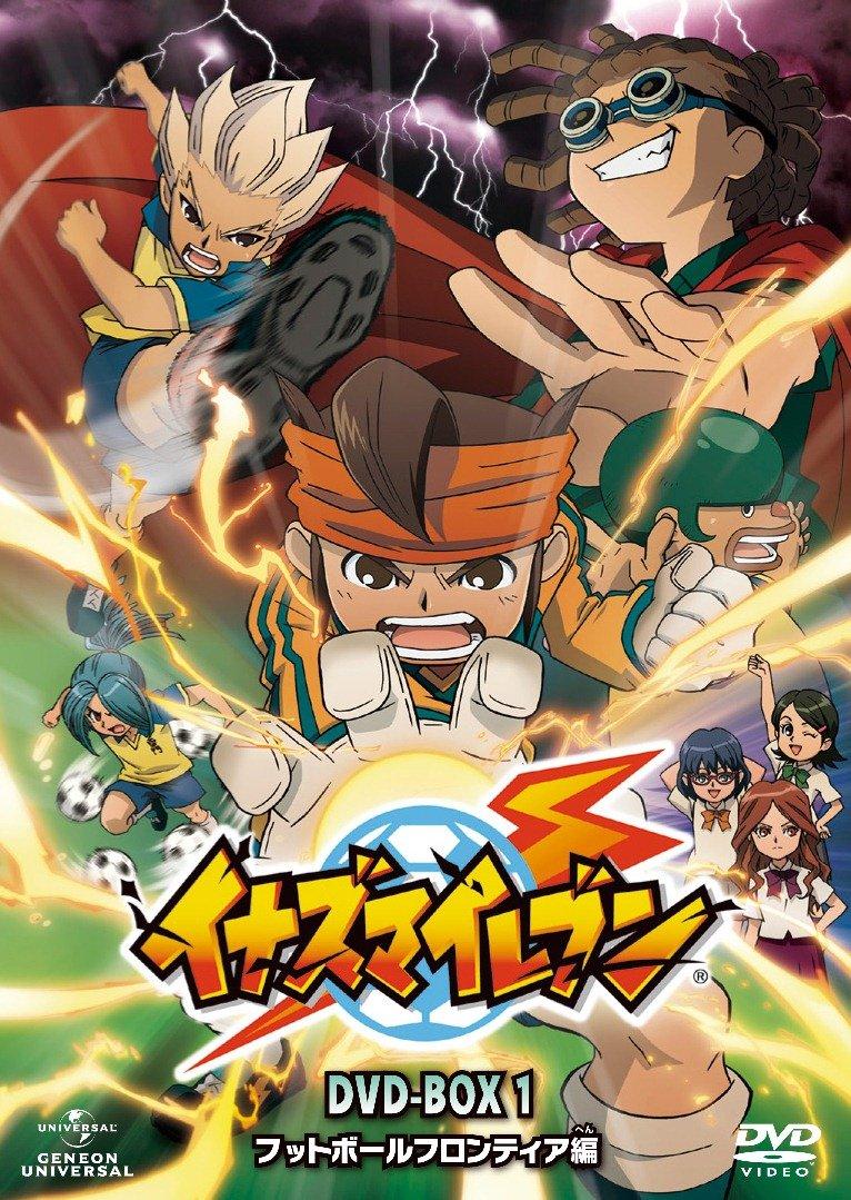イナズマイレブン DVD-BOX1 「フットボールフロンティア編」 <期間限定生産> B007P8PXZW