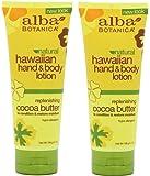 Alba Botanica Hawaiian Hand & Body Lotion, Cocoa Butter, 7 Ounce (Pack of 2)