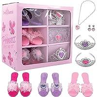 Dress Up America 950 accessoires kinderen eerste prinsessenaccessoire verkleedset