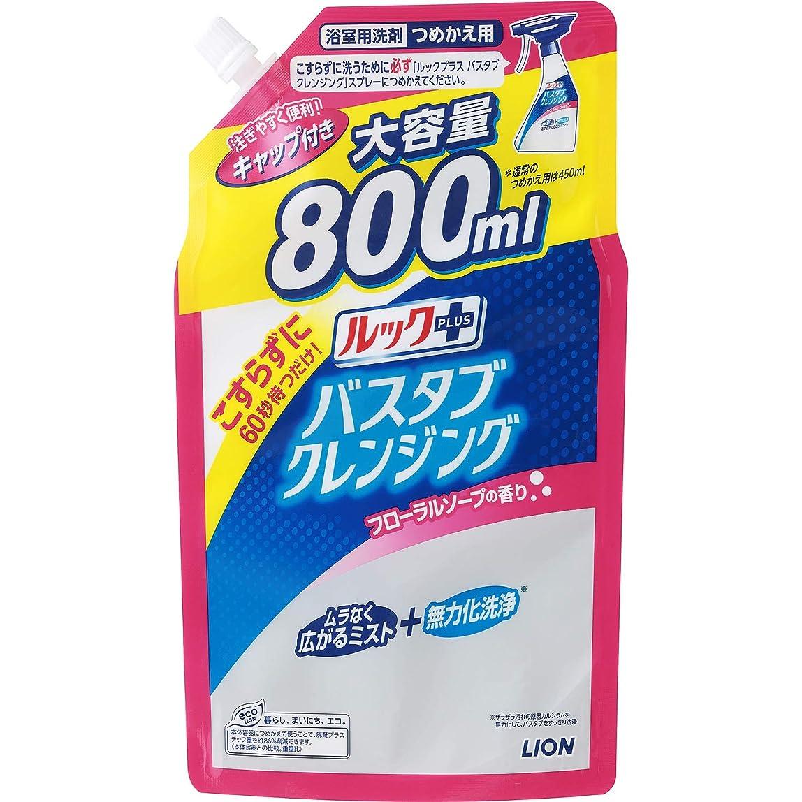 朝状況平らにするトーヤク 業務用 石鹸カス取り 1000ml
